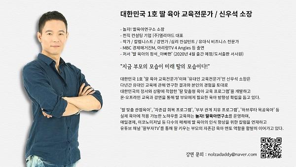 신우석 소장 ⓒ 휴먼에이드포스트