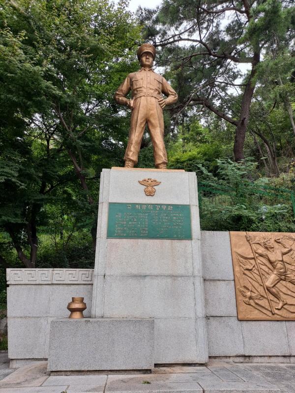 고 최규식 경무관의 동상. ⓒ 김예준 수습기자